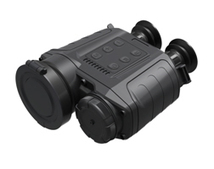 Guide IR516 Series Binocular Infrared camera